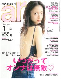 mag209