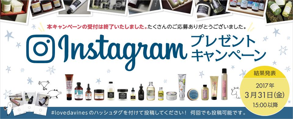 20170315_instagram03