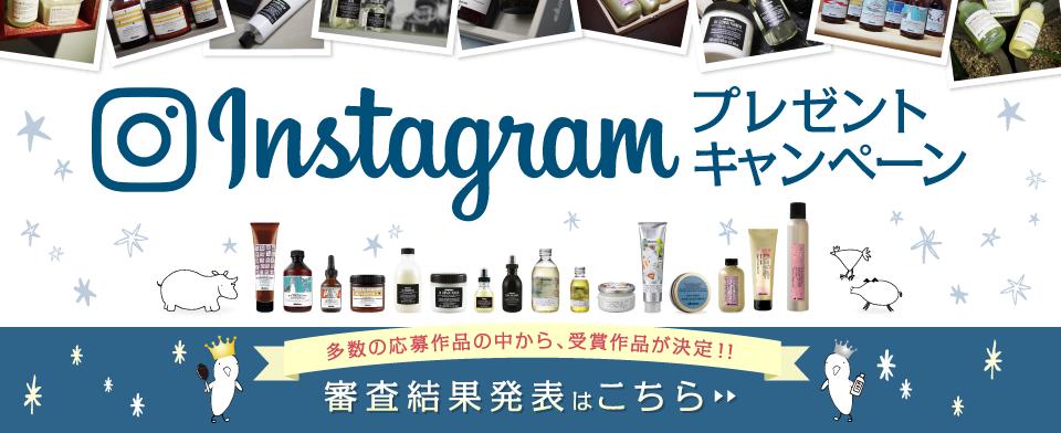 20170331_instagram04