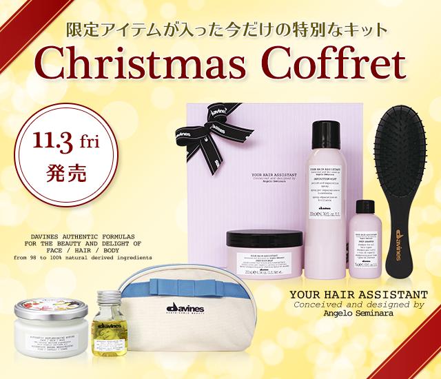 CHRISTMAS COFFRET