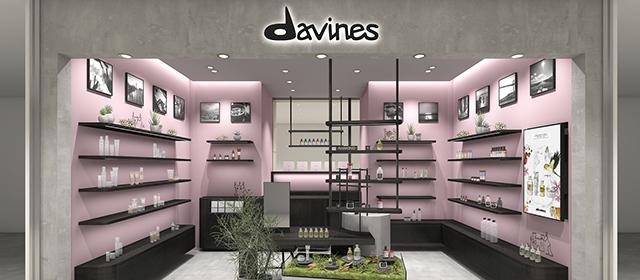 ダヴィネス ルミネ池袋店