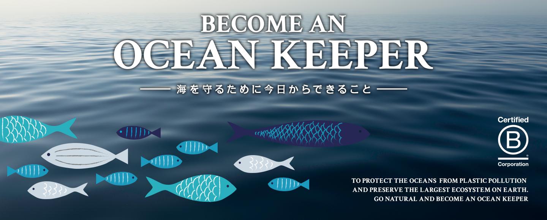 OCEAN KEEPER