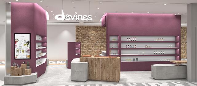ダヴィネス アミュプラザ博多店